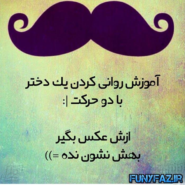 عکس عکس های عاشقانه با متن فارسی   عکس ... عکس جدید