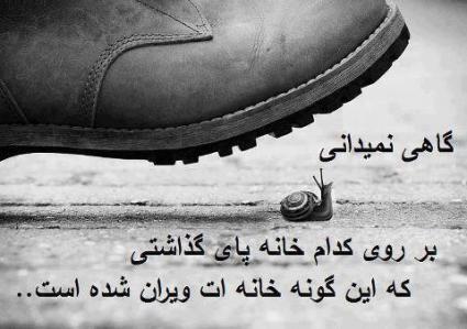اولین سایت ساخته شده در ایران 1