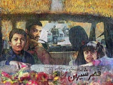 جایزه بهترین موسیقی جشنواره فیلم فجر به امین هنرمند رسید 1