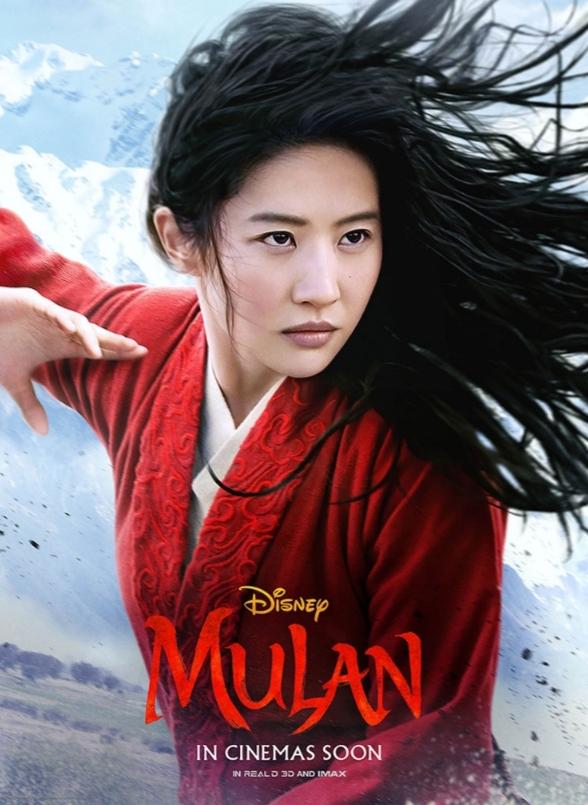 پوسترهای جهانی فیلم Mulan منتشر شد 1