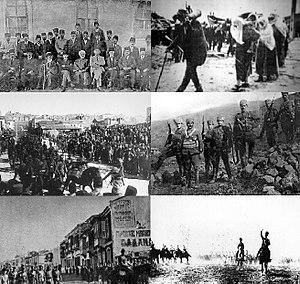 جنگ استقلال ترکیه 1