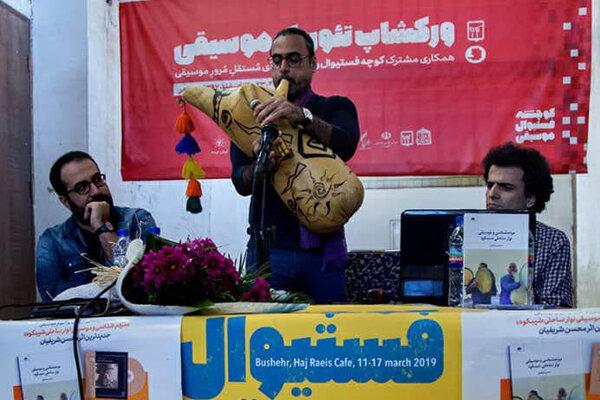 تازهترین آلبوم محسن شریفیان رونمایی شد/روایتی از موسیقی «شیبکوه» 1