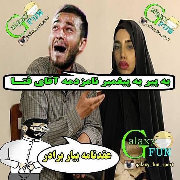 عکس عکس ضد استقلال | عکس تلگرام عکس جدید