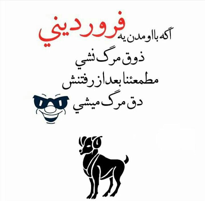 عکس متن و ترجمه اهنگ lush life عکس جدید