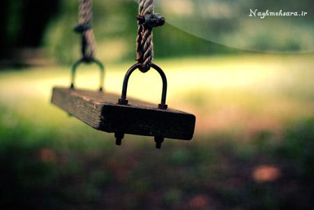 ✘₪இ  درد دلهای عاشقانه  ✘₪இ 1