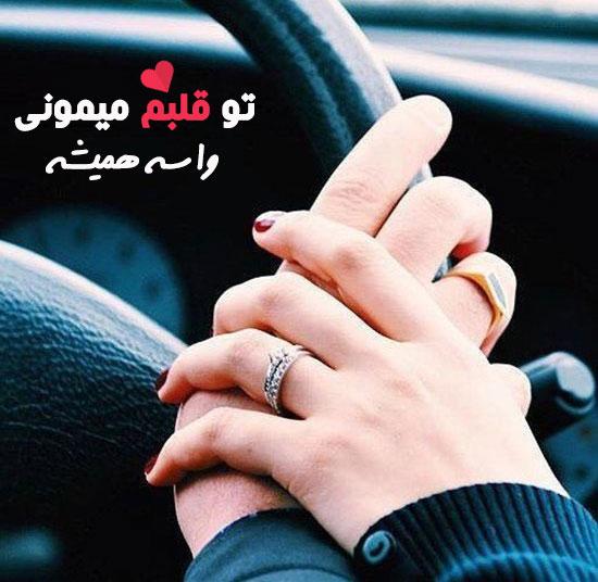 تصاویر  رمان عشق یعنی نرسیدن 1