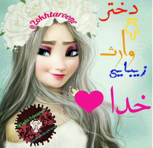 http://dl.akskhor.ir/uploads1/Screenshot-2015-07-25-11-36-21-1.png