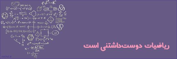فرق سلطان سلیمان و خرم سلطان واقعی با انچه در فیلم ساخته اند+عکس واقعی 1