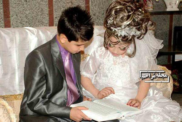 ماجرای یه عروسی باحال ... 1