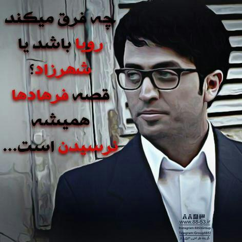 عکس عکس نوشته شهرزاد   عکس تلگرام عکس جدید