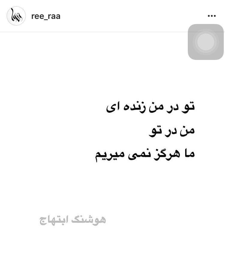 عکس زیباترین دختر تهرانی 1