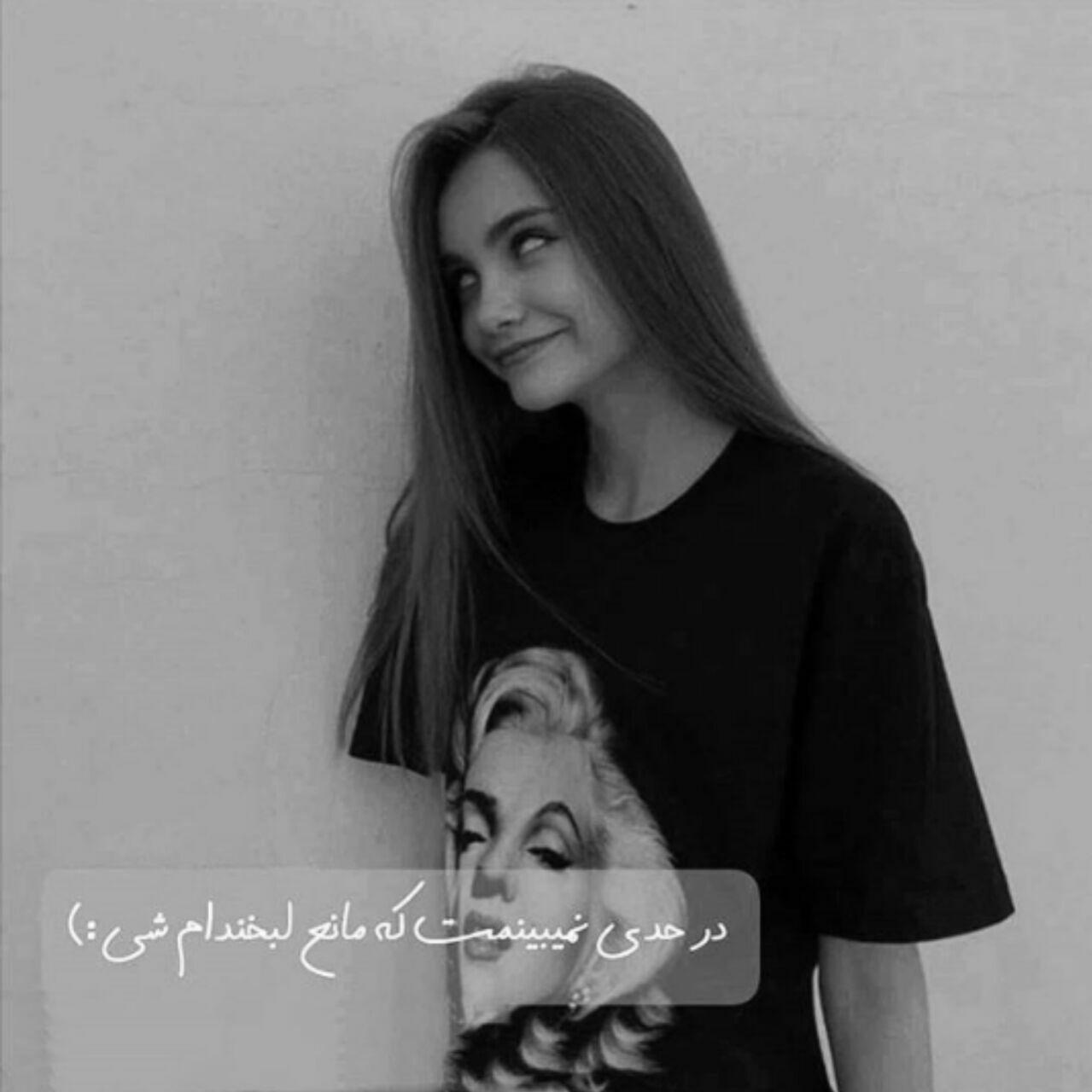 عکس پروفایل دخترونه شاخ 1