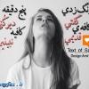 عکس ◥درڪ مـטּ◣ - بحث و گفتگو - انجمن نويسندگان شرقي عکس جدید