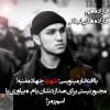 عکس لو رفته سعید معروف - Bing Bilder عکس جدید