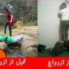 عکس رحمان و رحیم و شیطان رجیم - Bing images عکس جدید