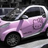 عکس ماشین های دخترونه | انجمن نگاه دانلود عکس جدید