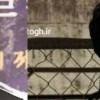 عکس عاشقان کره - صفحه 2 عکس جدید