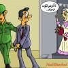 عکس بدون شرح - مطالب زهرا  نوروزی یگانه عکس جدید