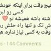 عکس بهمنیا بایگانی - سایت تفریحی تک فان عکس جدید