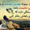 عکس nafaso - همحس - جامعه مجازی ایرانیان عکس جدید