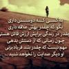 عکس های ساناز صالحی زیباترین عکس جدید