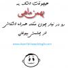 عکس ماه بهمنیا - Bing images عکس جدید