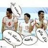 عکس پارسی جو: جستجوی تصویر - سوسک خوشگله عکس جدید