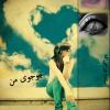 عکس ♥ دوسـ ـتـداران رمـان ♥ - رمــــــانـ عکس جدید