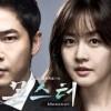 عکس سریال کره ای هیولا 2016 | رپ فا عکس جدید