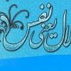 عکس  سرمربی ( پرویز مظلومی ) - صفحه 234 - انجمن استقلالی عکس جدید