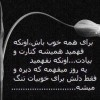 عکس سعیده بنی  پروفایل عکس جدید