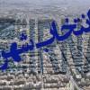 عکس وب سایت قلعه رئیسی عکس جدید