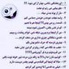 عکس آسانسور در تبریز  |  رمان اسانسور - آسانسور در تبریز عکس جدید