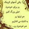 عکس  عكســــ نوشتهــــــ .-.-. phototext - صفحه 16 عکس جدید