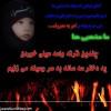 اونایی که خاکین | مرکز عکس هنرمندان و ورزشکاران ایران عکس جدید