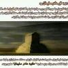 عکس ایران گیم | اسلام، زرتشت، زن و .... عکس جدید