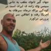 تک عکس گیم تو دانلود - صفحه 325 - عكس متفرقه و دیدنی - انجمن گیم تو دانلود عکس جدید