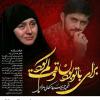 عکس پارسی جو: جستجوی تصویر - فتو نکته عکس جدید