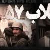 عکس مستند انقلاب 57 flashkhor.com عکس جدید