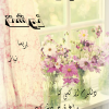 عکس رمان سرنوشت نوشت | پریسا ،نیاز ، کاربران ایران رمان عکس جدید