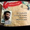 بتونه سنگی | مرکز عکس هنرمندان و ورزشکاران ایران عکس جدید